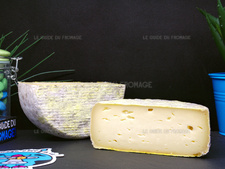 Photo du fromage Campalou